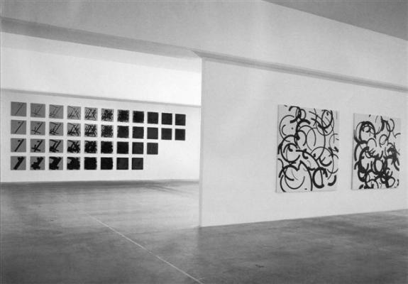 Bernhard Tagwerker - Galerie Susanna Kulli - Die Privilegierung des Zufalls - 1991 - 1/1